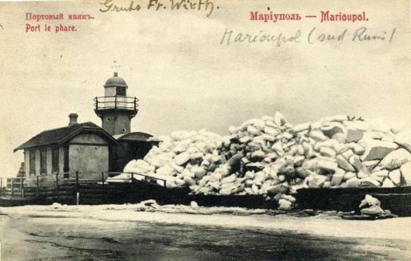 marioupol_0.jpg