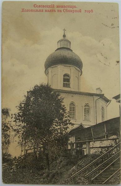old_photo_lighthouse.jpg